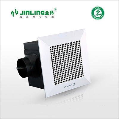 Metal Ceiling Mount Ventilating Fan