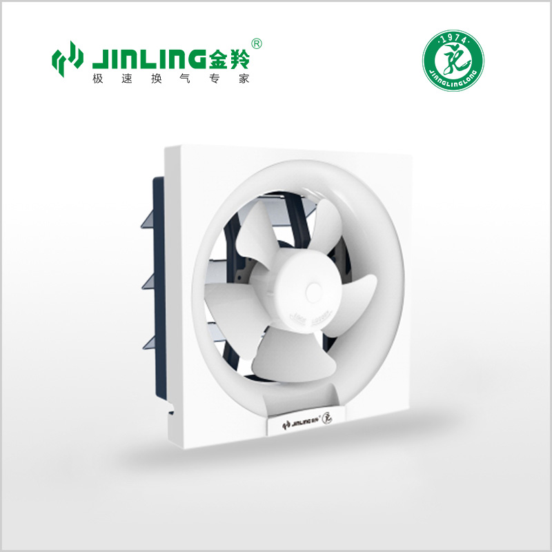 Full plastic wall mount Ventilating Fan