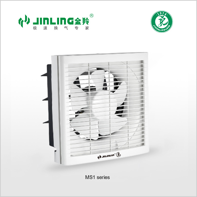 Full Plastic Wall Mount Ventilating Fan With Grille