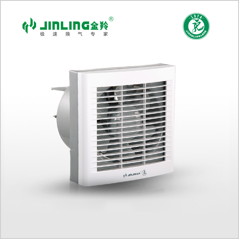 Window Mount Ventilating Fan
